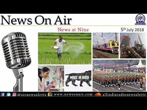 English News at Nine 05th July 2018