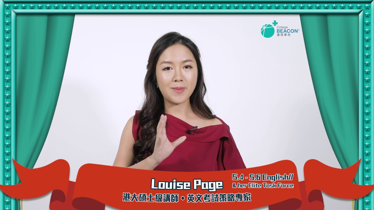 Louise Page英文暑期課程2017-18 - YouTube