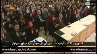 سی ام مهر ،هفته سیمرغ تلاشهای یکساله رئیس جمهور برگزیده مقاومت قسمت اول