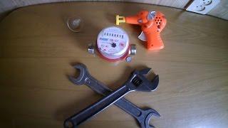 Как остановить счетчик воды без магнита(Как остановить счетчик воды без магнита Как смотать счетчик воды не применяя никаких инструментов и не..., 2016-04-07T08:23:07.000Z)