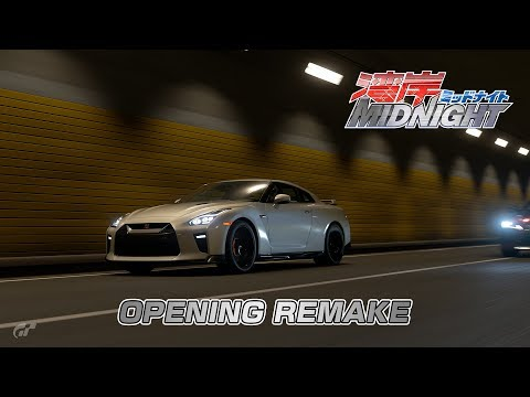 Wangan Midnight OP - GT Sport Ver. (Mission Challenge Stage 6-3)