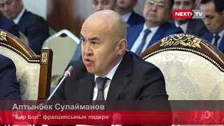 Алтынбек Сулайманов: Кыргыз санаасы менен байыйт