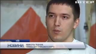 Микола Ткачук повернувся із міжнародного турніру Arnold Classic, який проходив у США.