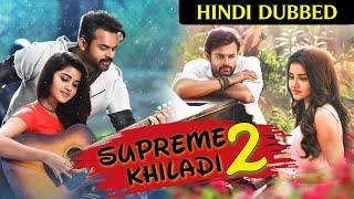 Supreme Khiladi 2 Hindi Dubbed Full Movie | Release Date Confirm | Sai Dharm Tej