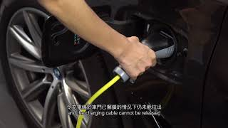 BMW 530e - Emergency Release of Charging Cable