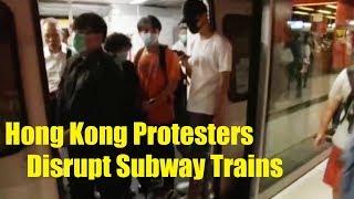 Hong Kong protesters disrupt subway operation 香港示威者擾亂地鐵出行