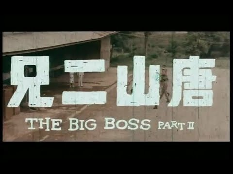The Big Boss Part II (1976) - Trailer (480p)