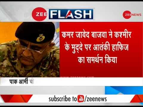Pak Army Chief Qamar Javed Bajwa supports JU(D) chief Hafiz Saeed