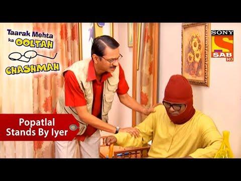 Popatlal Stands By Iyer | Taarak Mehta Ka Ooltah Chashmah