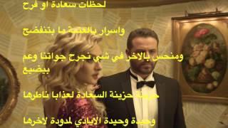 Marwan Khoury Hoby El Anany lyrics