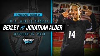 Video HS Girls Soccer | Bexley at Jonathan Alder [TOURNAMENT] [10/15/18] download MP3, 3GP, MP4, WEBM, AVI, FLV Oktober 2018