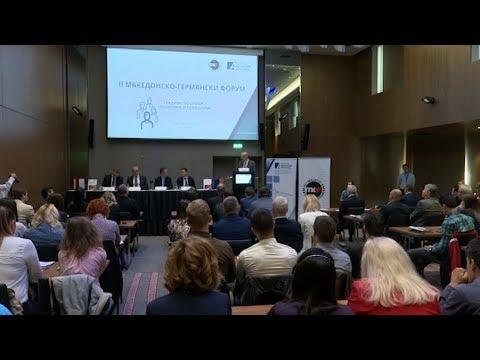 Македонско-германски форум: Важно е Македонија да оди кон евроатланската интеграција