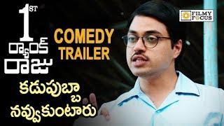 First Rank Raju Movie Comedy Trailers | Back To Back | Brahmanandam, Naresh, Chetan - Filmyfocus.com