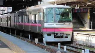 名鉄300系 発車