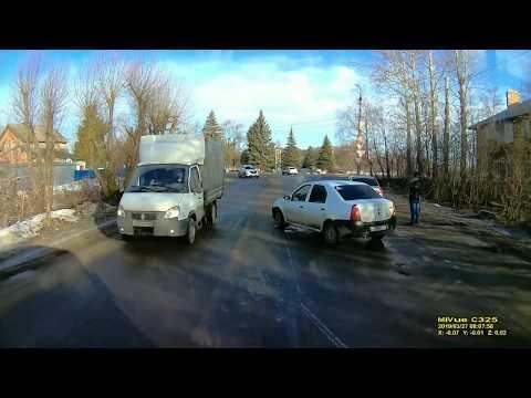 Дорога - река улица Горняцкая Донской Тульская область, + бонус ДТП