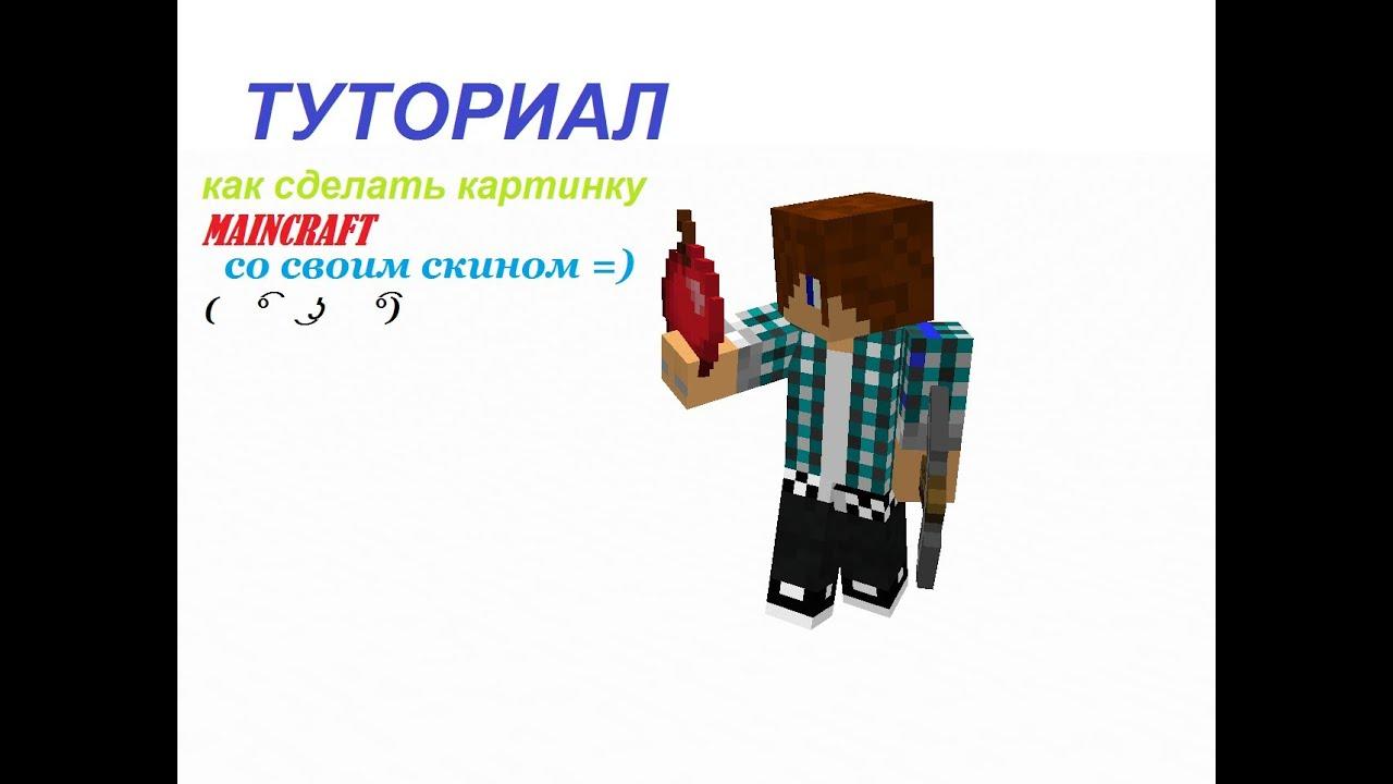 Скачать PotPlayer