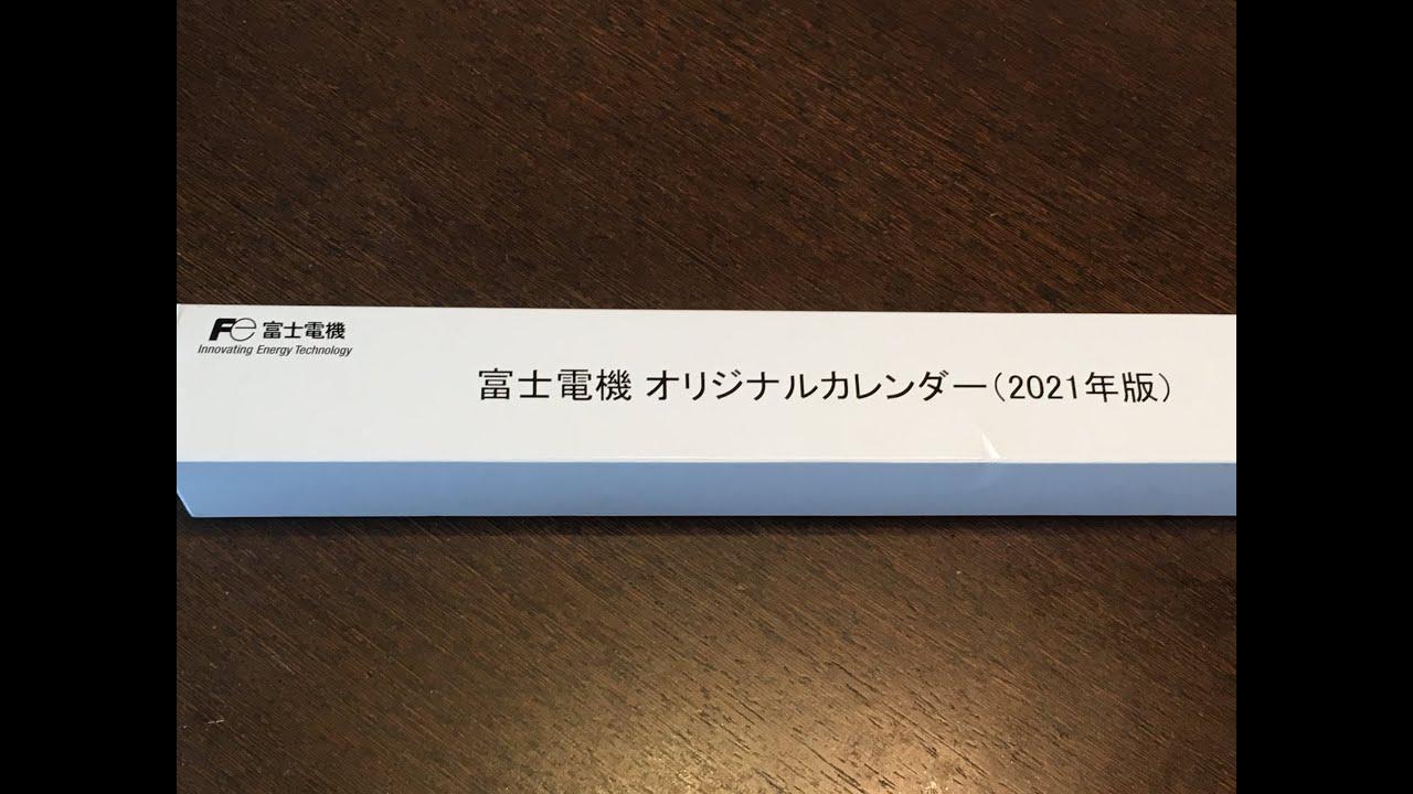電機 株価 富士