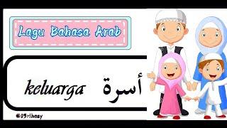 Lagu Bahasa Arab Anggota Keluarga Inst Naik Becak
