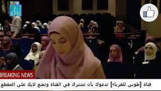 أجمل وأروع تلاوة نسائية لشابة جزائرية - صوت شجي ما شاء الله و ذاكرة قوية تبارك الرحمن