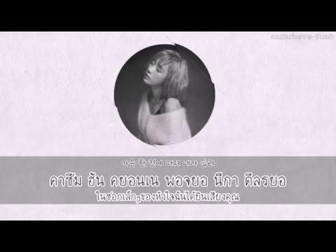 Free Download [thaisub] Taeyeon - Rain L #easterssub Mp3 dan Mp4