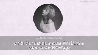Cover images [Thaisub] TAEYEON - Rain l #easterssub