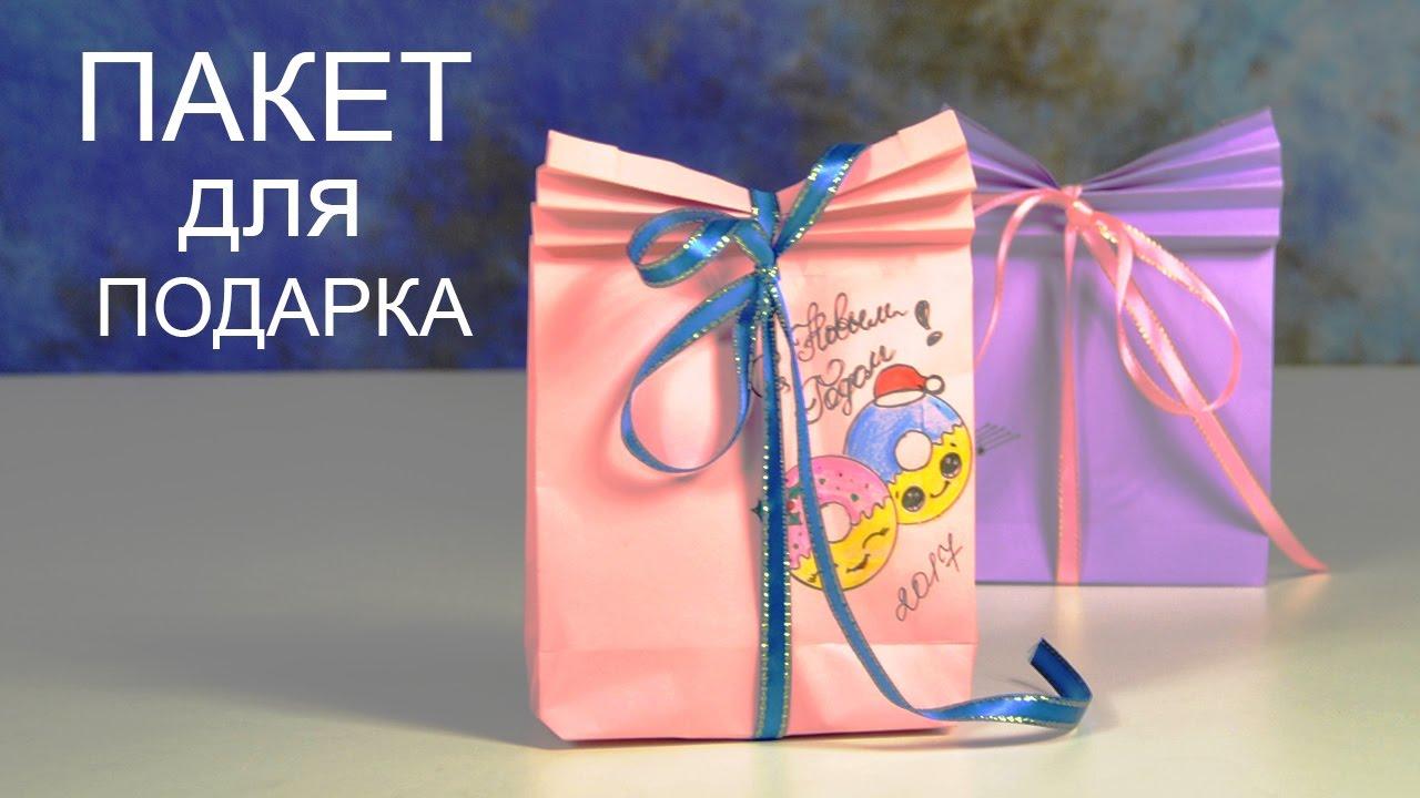 Подарочные сумочки своими руками