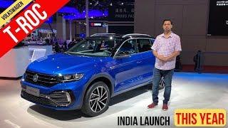 Volkswagen T-Roc SUV India Launch This Year - Walkaround Video