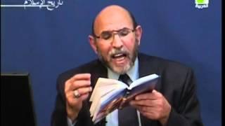 تاريخ الإسلام - الحلقة رقم 52