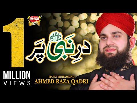 Hafiz Ahmed Raza Qadri - Dar E Nabi Par - Mera Koi Nahi Hai Tere Siwa 2015
