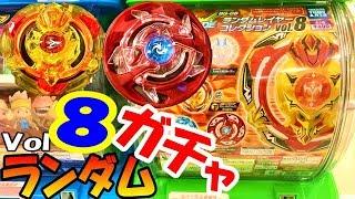 【?万円】ランダムレイヤーvol8最低金額でコンプできるか検証します! thumbnail