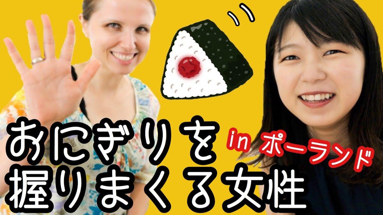 応援 団 ニッポン 世界 たい 行き 人 世界!ニッポン行きたい人応援団