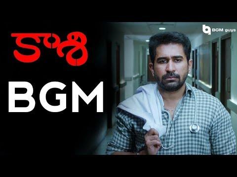 Kaasi BGM | Vijay Antony