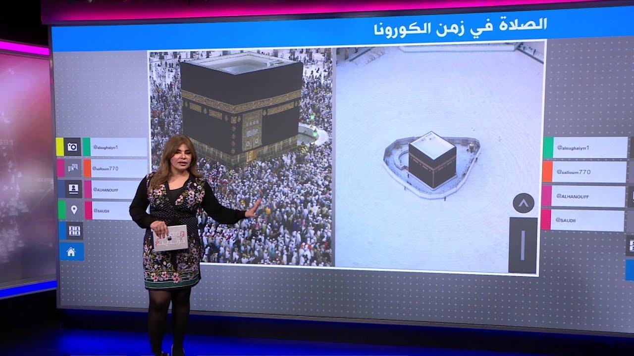 بكاء المؤذنين بعد منع المصليين من الصلاة بالمساجد بسبب فيروس كورونا