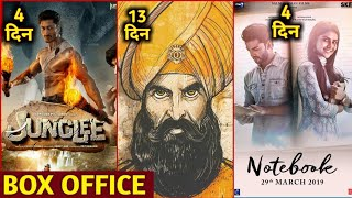 Box Office Collection, Kesari Collection, Junglee Movie Collection, Notebook Box Office Collection,