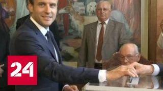 Первый тур парламентских выборов во Франции: Макрон празднует победу(, 2017-06-12T10:42:12.000Z)