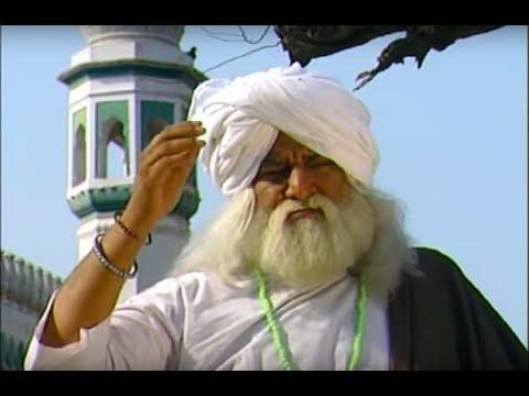 sajda Baba bulleh shah