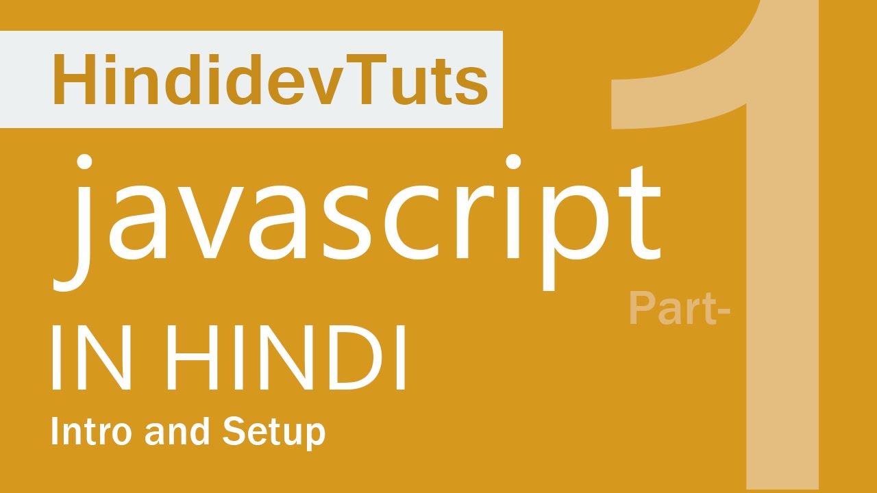 Java Language Notes In Hindi Pdf