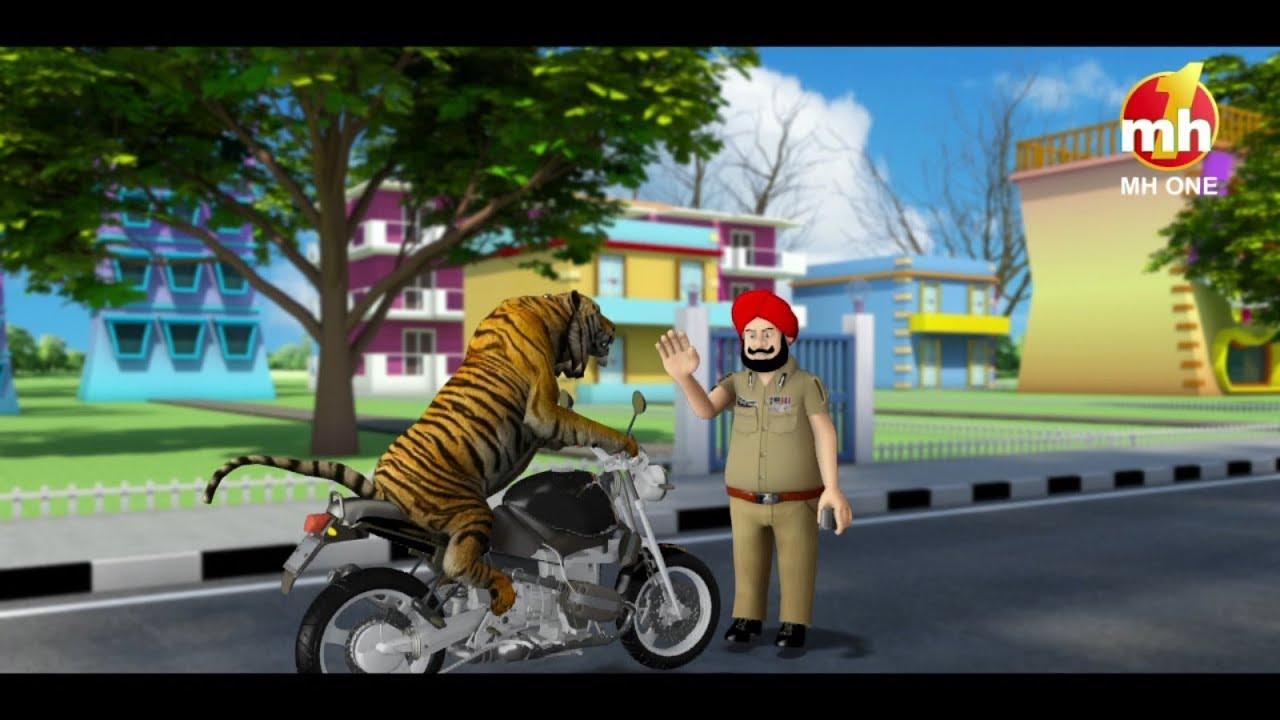 Download Happy Sheru Sher Da Challan || Happy Sheru || Funny Cartoon Animation