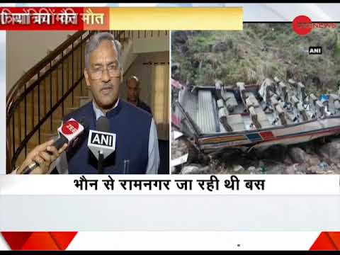 at-least-30-killed-after-bus-falls-into-gorge-in-uttarakhand