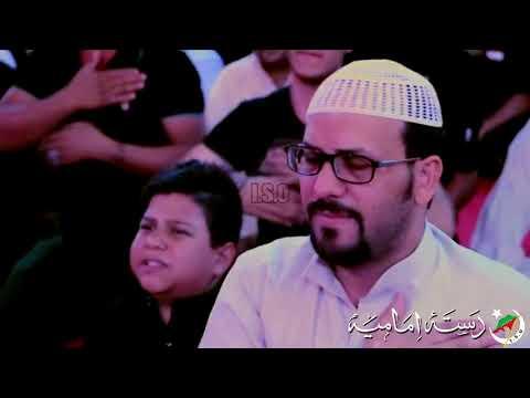 008 - Ishq ki Manzil Pe Pehlay | عشق کی منزل پہ پہلے  [Dasta-e-Imamia 2017]