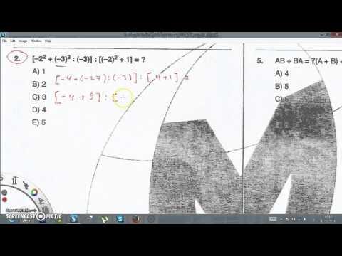حل-تمارين-الاختبار-الثاني---الدرس-20-من-الوحدة-الاولى-من-كتاب-اليوس
