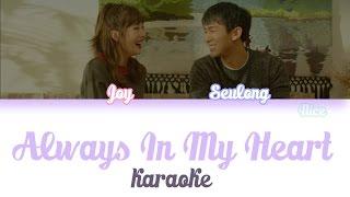 JOY & SEULONG - ALWAYS IN MY HEART - KARAOKE (Color Coded/ENG/ROM/HAN)