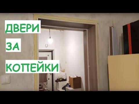 Декупаж и декор дверей своими руками фото чем украсить