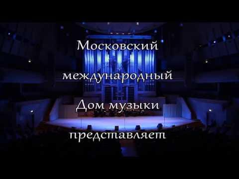 «АСЪЯ КЫА» - КОНЦЕРТ В ММДМ