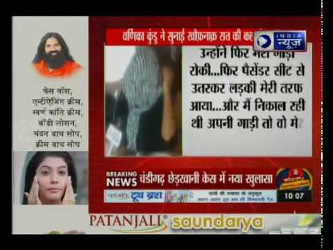Chandigarh eve-teasing case: Victim speaks to media about the incident