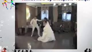 Зажигательный свадебный танец жениха и невесты