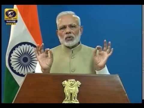 PM Shri Narendra Modi's addresses to the nation