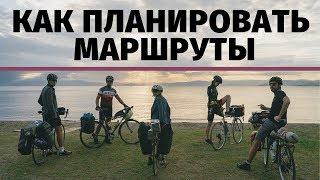 Велотуризм | Япония, Кавказ, Балканы, Прибалтика