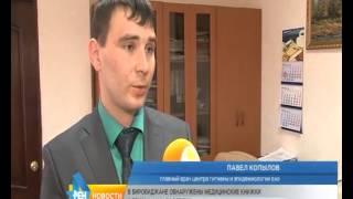В Биробиджане обнаружены медицинские книжки с признаками подделки