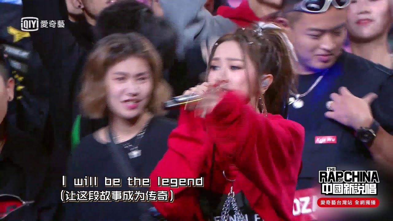 《中國新說唱》最終回預告II:百名Rapper開場震撼大秀|愛奇藝臺灣站 - YouTube